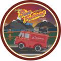 Untappd Beer Festival San Diego (2021) badge logo